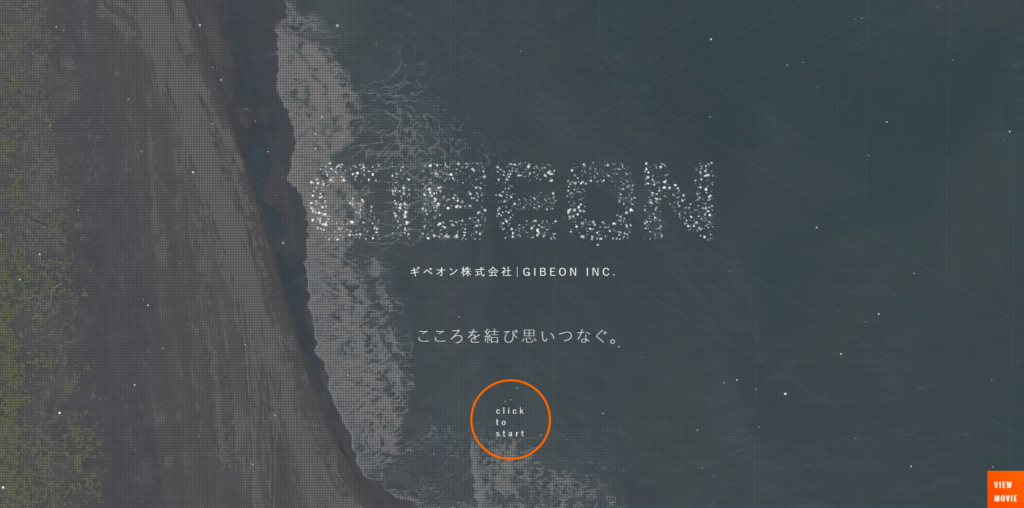 Corporate website of a video production company based in Sapporo, Japan